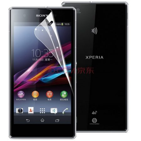 Sony ST26 Xperia J Ultra-Clear Screen Protector